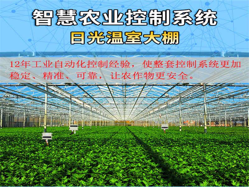 聊城东昌府智能农业灌溉系统有优惠吗?