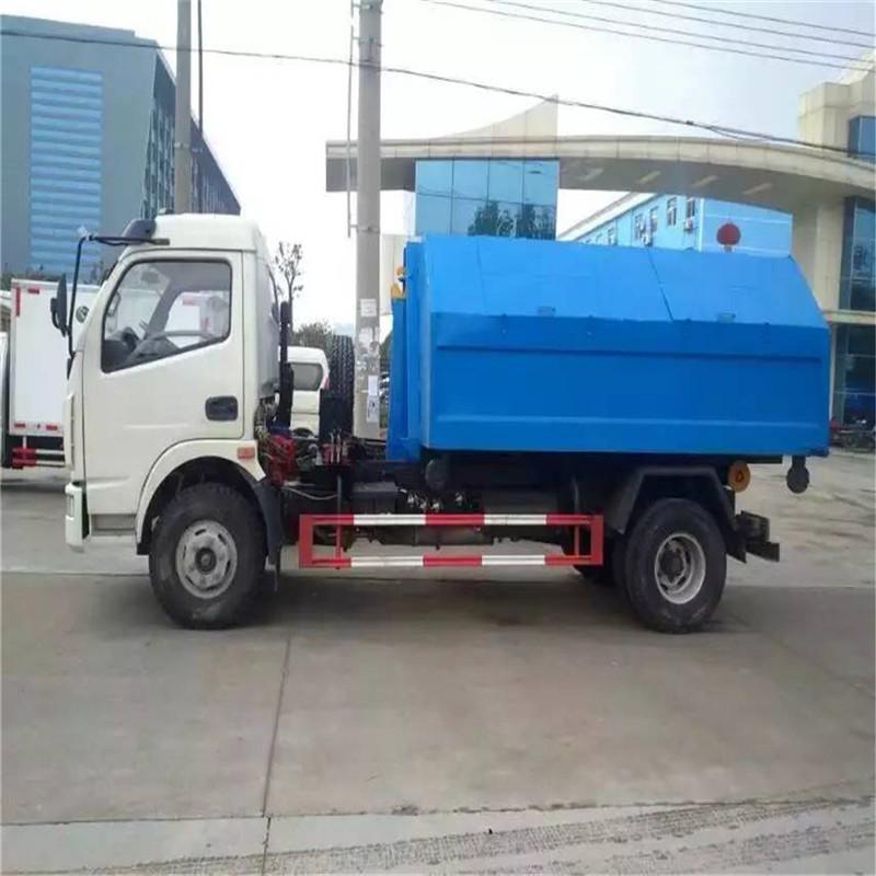 福田10方国六钩臂式垃圾收集车价格