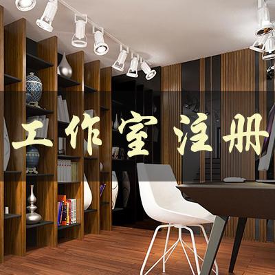 奉贤上海杨浦企业注册资料要什么