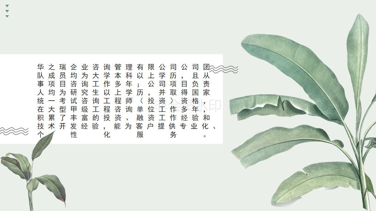 汉阴县专业做标书公司-专业写标书(服务标书)