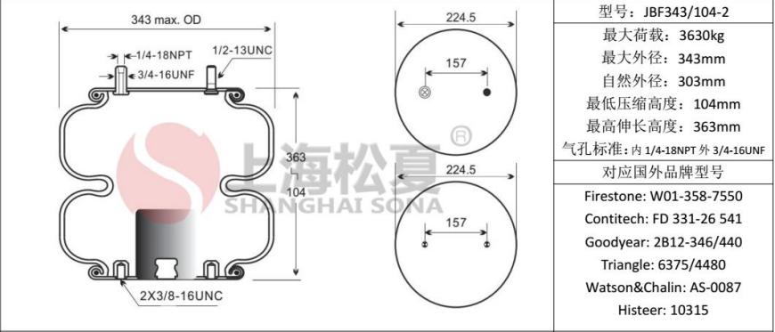 『分享』扬州空气弹簧悬架应用车型