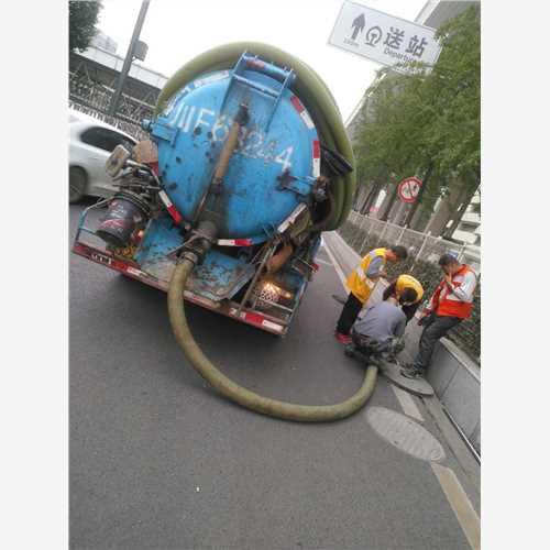 彭州市防水堵漏(下水道疏通公司)——多少钱一次