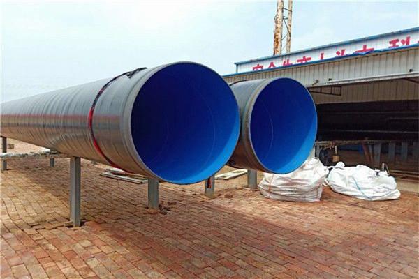 DN350热侵塑涂塑复合管制造厂家