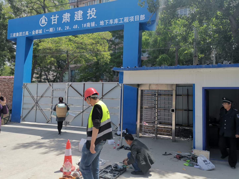 渭南澄城土方车洗车机兰州专卖店渭南澄城
