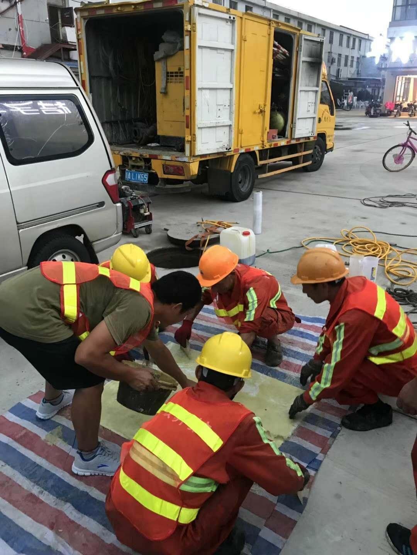 上海市九亭雨污管道修复施工设备齐全