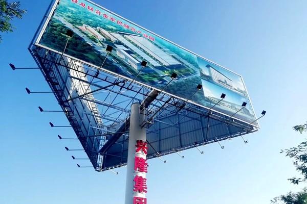 松山高速广告牌制作厂商--欢迎您的咨询