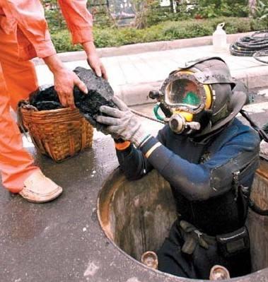 沈阳皇姑区寺路疏通马桶公司24小时服务
