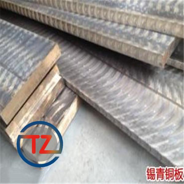 盘山县ZCuSn10Pb1铸造铜套标准成分