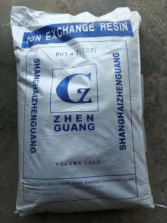 中卫市阳离子树脂武威阳离子树脂生产厂家