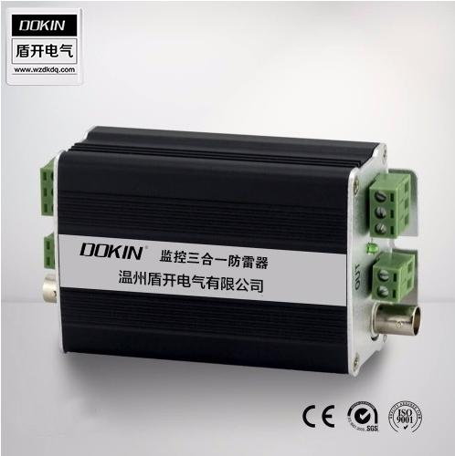 苏州KoaxN-E5/MF-C同轴数据接口电涌保护器