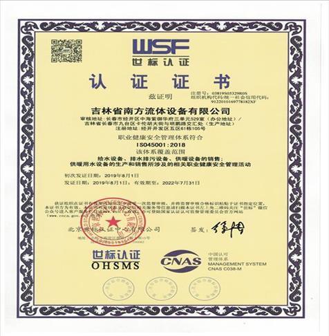 辽阳iso9001质量管理体系培训教材