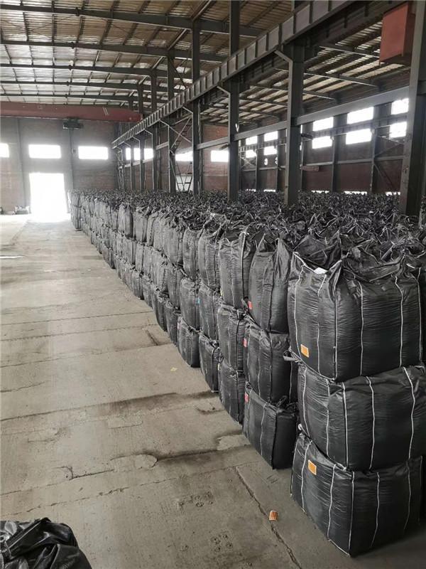 濮阳粉状活性炭——有限公司欢迎您!
