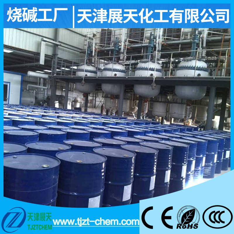 通化工业纯碱-批发零售送货上门-现场报价优势价格
