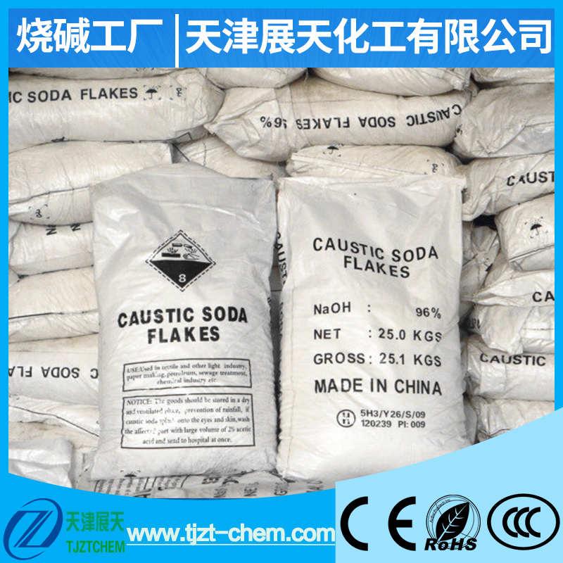 甘肃白银红三角食用纯碱-现货销售联系方式-天津展天化工