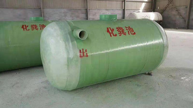 海林农村新型化粪池价格-厂家新闻
