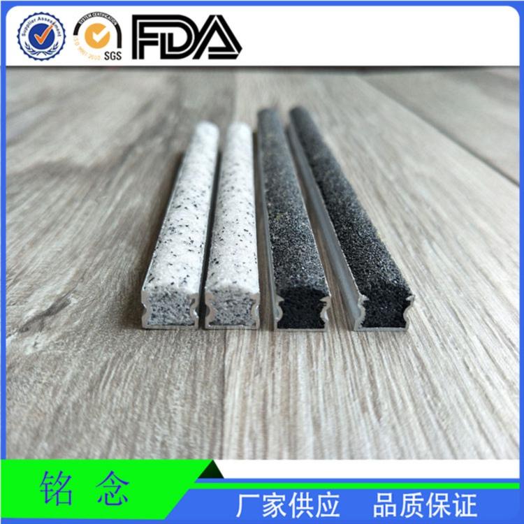 深圳15宽金刚砂防滑条安装做法