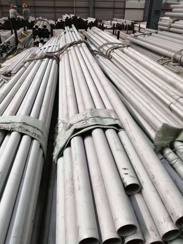 芷江美标316L不锈钢管89*3不锈钢管现货