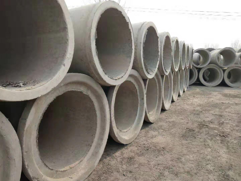 濉溪公路水泥管厂家