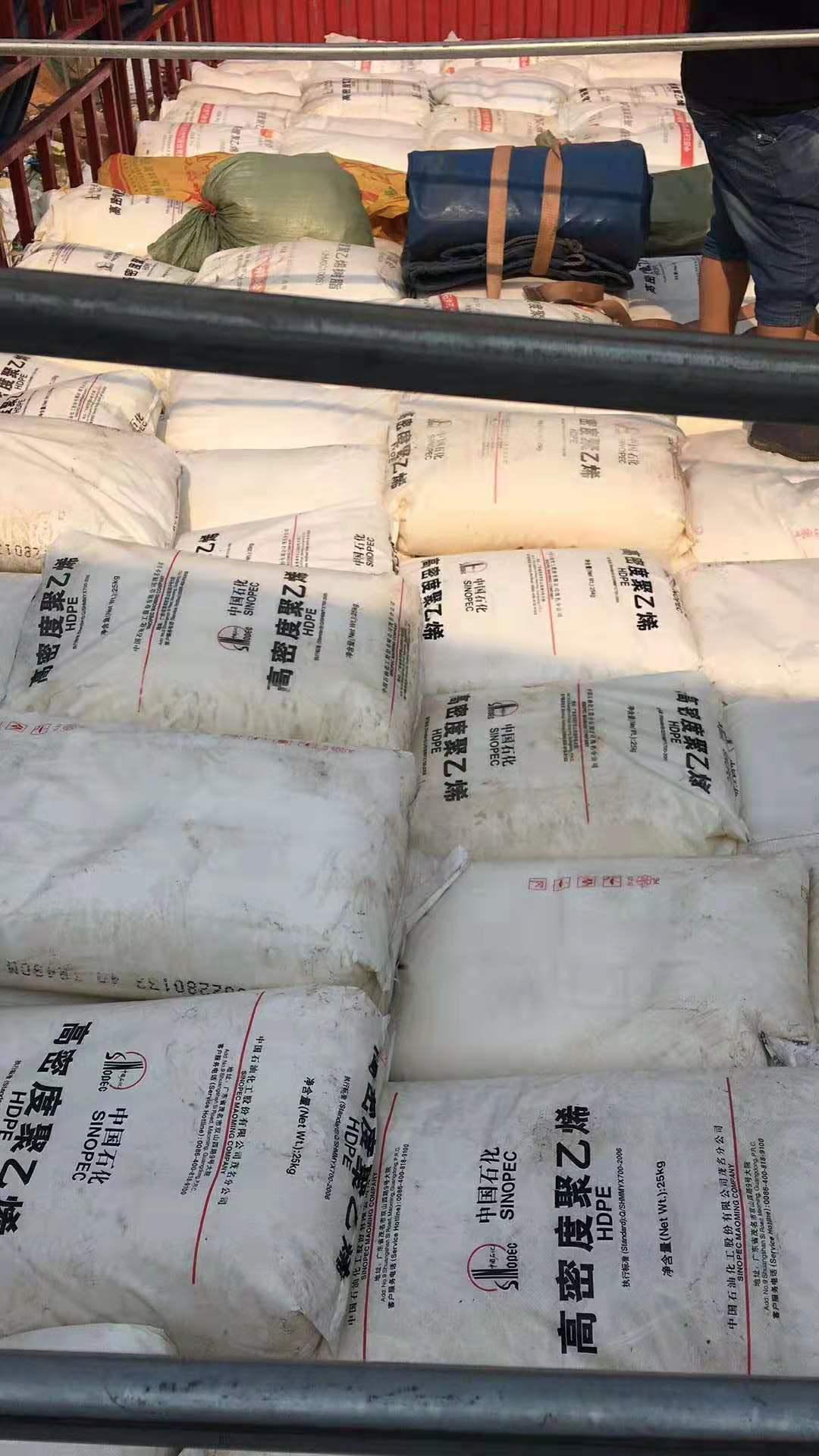 青岛回收氯化石蜡(回收异丙醇)——价格高