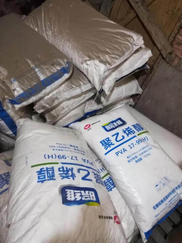 绍兴回收三乙胺(回收聚乙烯蜡)——现金收购