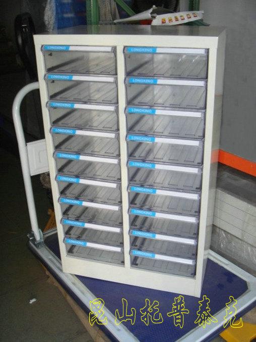 通化天钢文件柜40抽五金存放柜《竹溪铁抽屉零件柜》