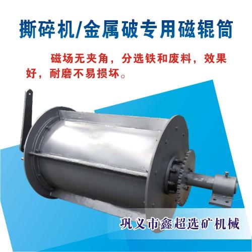 邗江浓缩脱水磁选机厂家支持定制