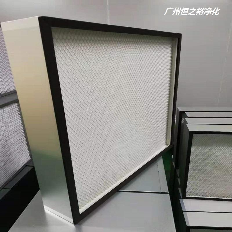 河源高效过滤器厂家【空调过滤器】