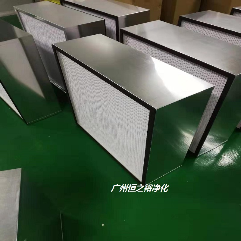长沙有隔板高效过滤器厂家/价格