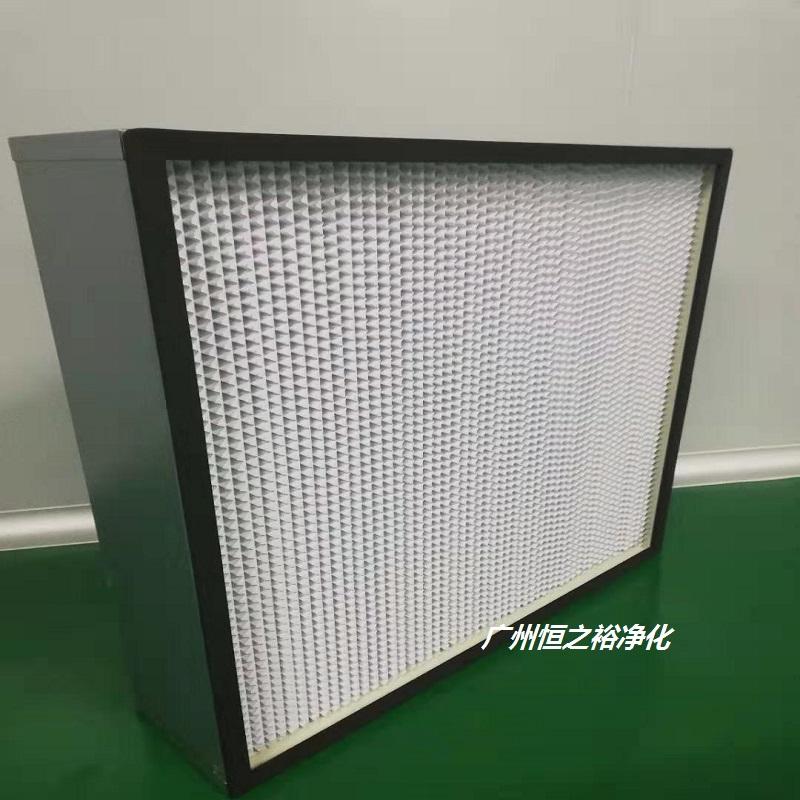 桂林高效过滤器厂家484*484*220
