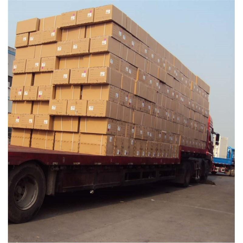 上海到通化搬家搬厂(行李托运)欢迎致电咨询