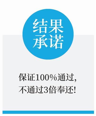 大庆iso认证机构【全网底价】