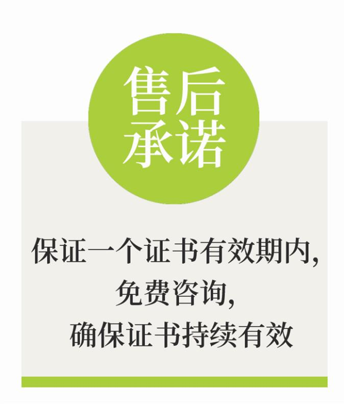 吉林ISO14001环境体系认证
