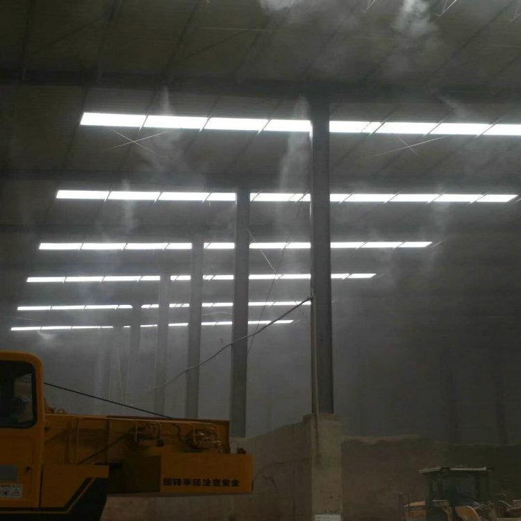 确山搅拌站料仓喷雾除尘系统 新型高空降尘除霾系统方案
