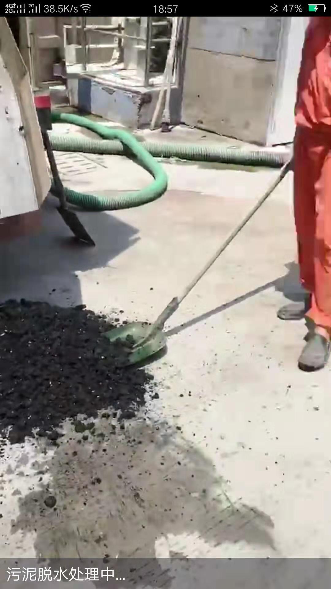 24H咨询Tel:江苏省徐州市清理沉淀池泥沙☎有毒有害施工