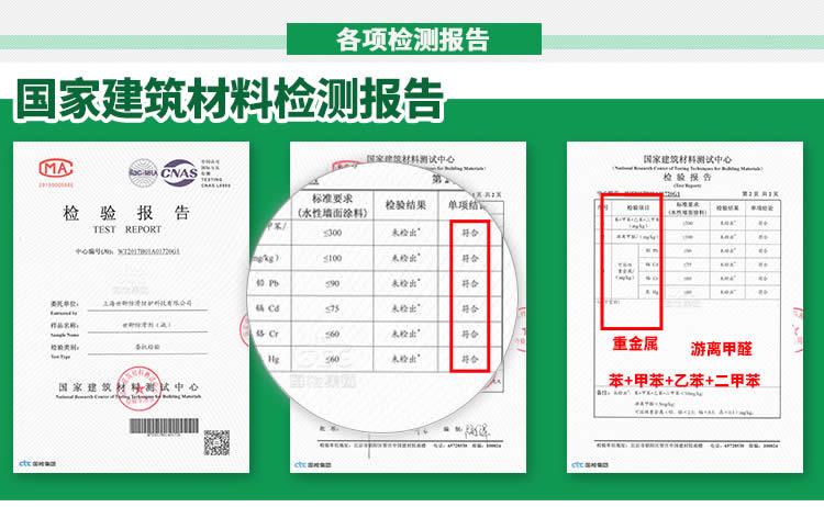 2021宁波室内环境污染检测质保终身