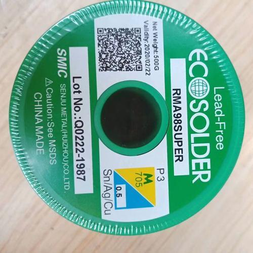 信阳浉河回收镍丝,收购有铅锡膏回收,铪片回收
