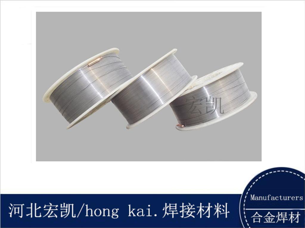寻甸2Cr13球磨机辊面修复碳化钨焊丝一级代理