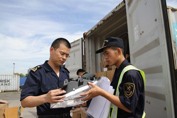 西安进口日本肥皂清关国标查询