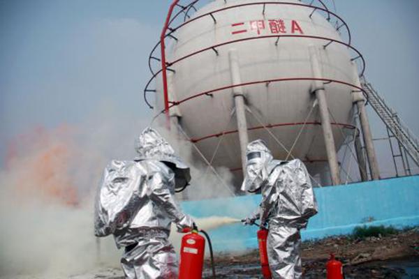 刚察注册代办天然气危险化学品公司
