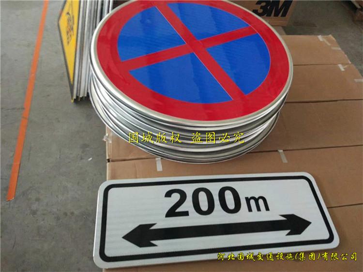 七台河273交通标志F杆制作厂家
