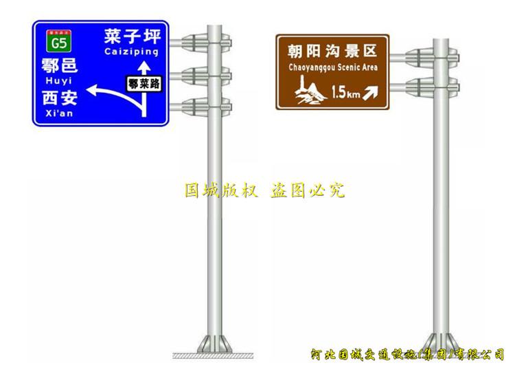 惠州交通标志立柱制作厂家