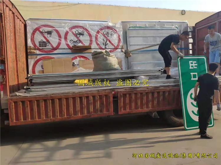 承德公路交通限高门架 299交通标志F杆厂家联系方式