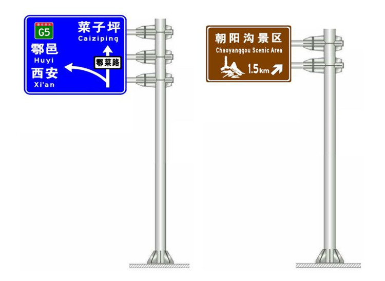 梅州道路交通标志牌加工厂家报价