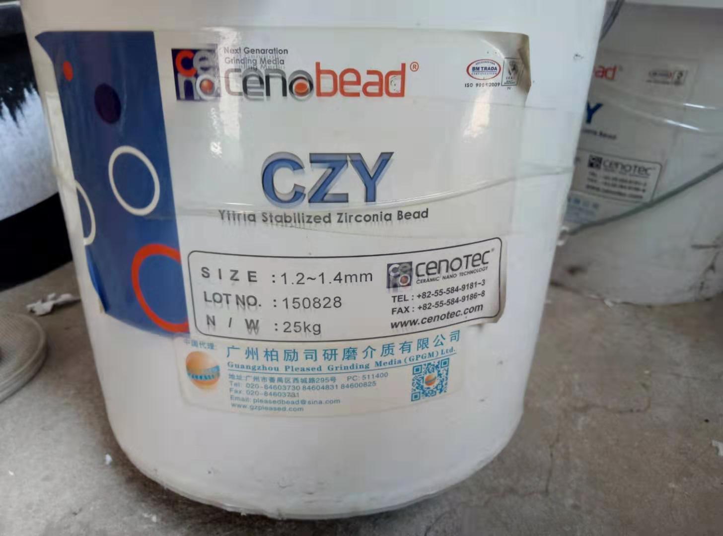清浦回收四氢呋喃价格查询