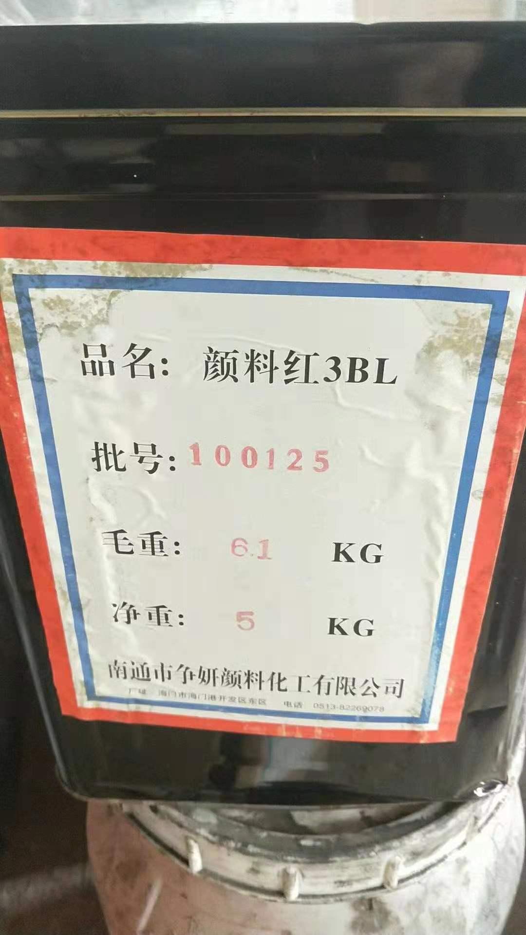 沣东回收酞青蓝回收价格