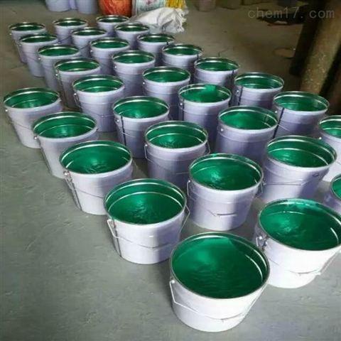 果洛环氧玻璃鳞片胶泥价格咨询