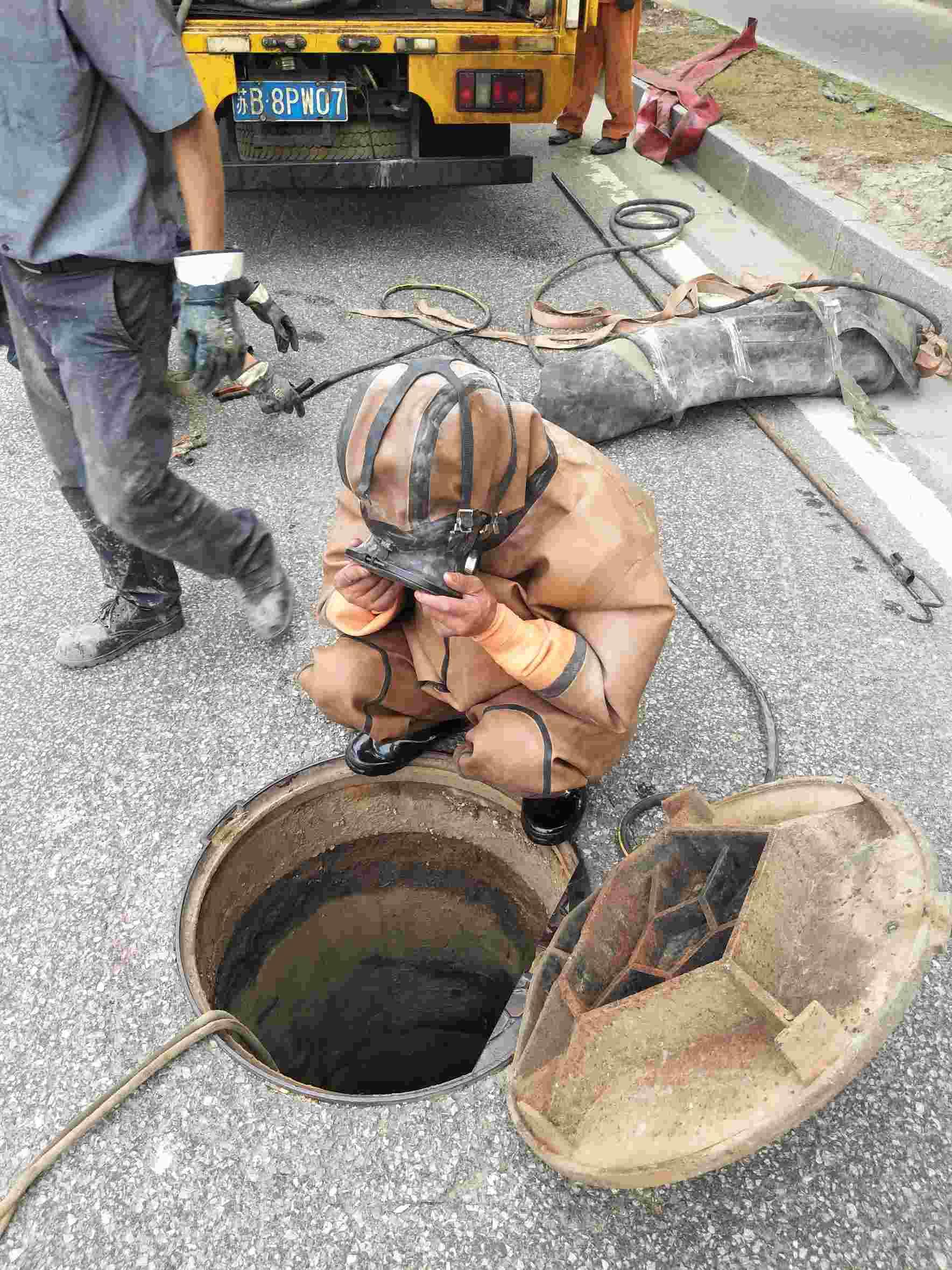 武汉市江岸区管道封堵抽排水检测24小时待命【迪辉市政】