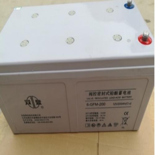 广州双登电池总经销