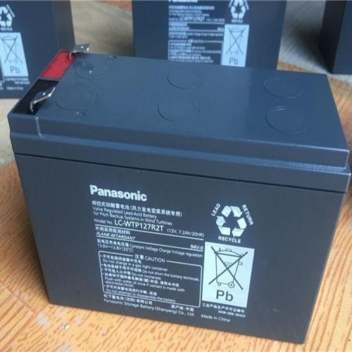 茂名耐普蓄电池直销