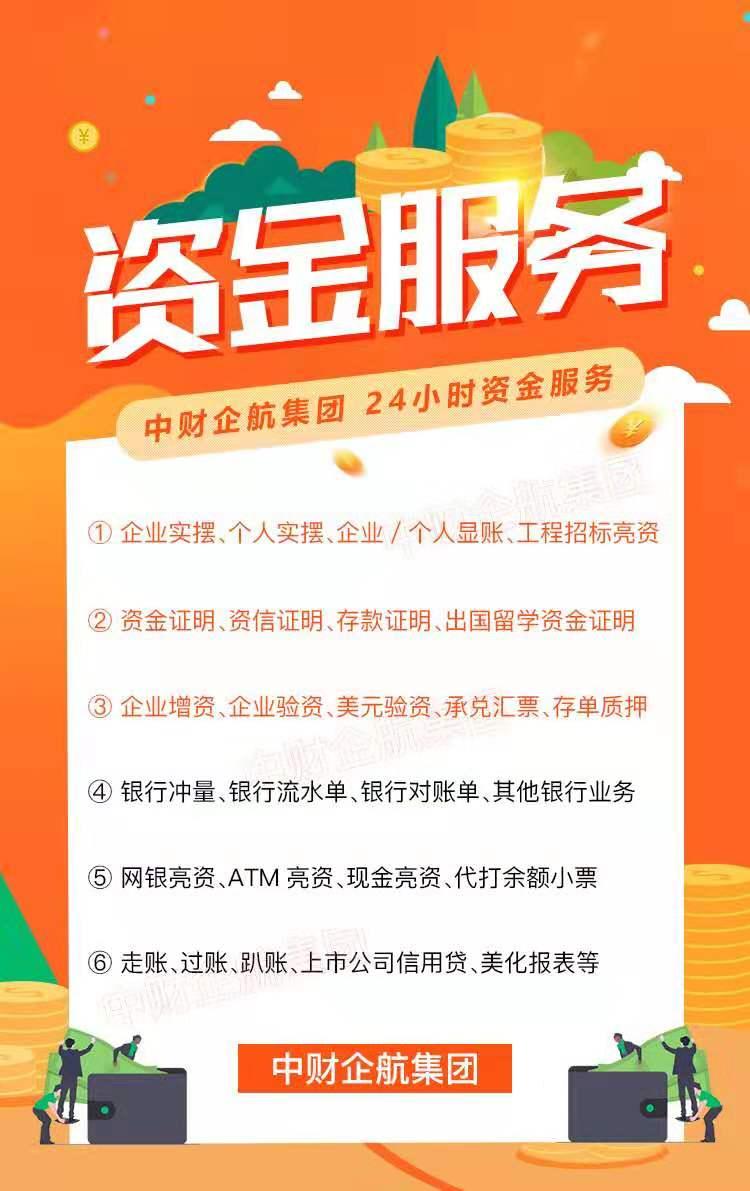 务实发展:北京海淀收购典当行-转让典当行多少钱